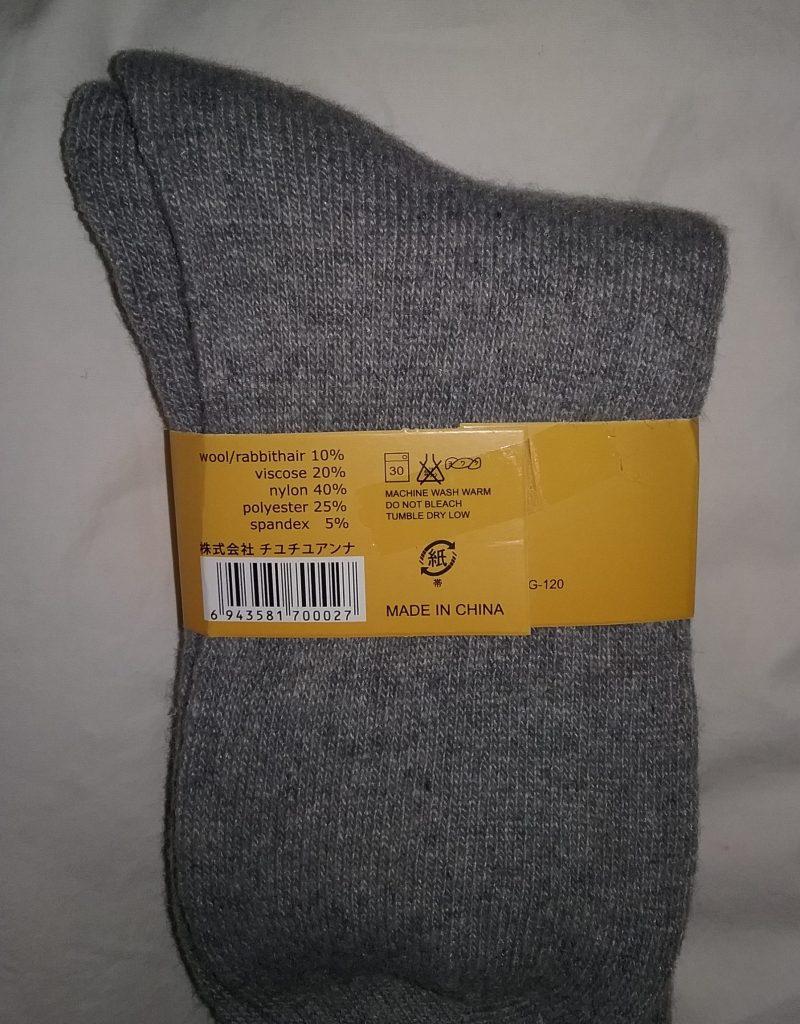 Materials in bunny socks: wool/rabbit hair, viscose, nylon, polyester, spandex, 2018.